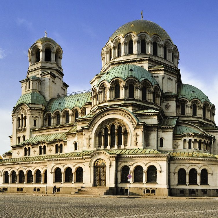 Visit Sofia. To do and see in Sofia. Bulgaria.